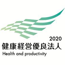 健康経営優良法人2020 ロゴ