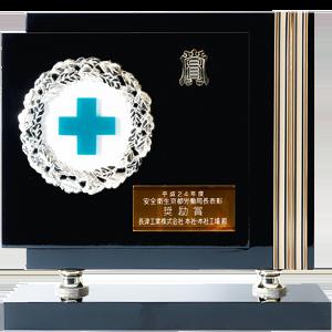 安全衛生京都労働局長表彰 奨励賞(2012年)